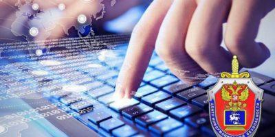 ФСБ обяжет интернет-сервисы предоставить ключи шифрования
