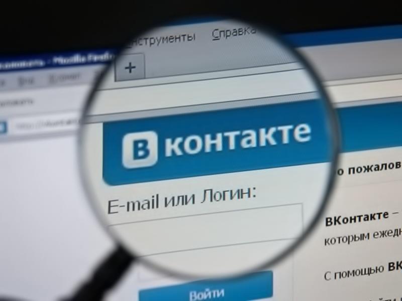 Китайцам запретили регистрироваться в «ВКонтакте»