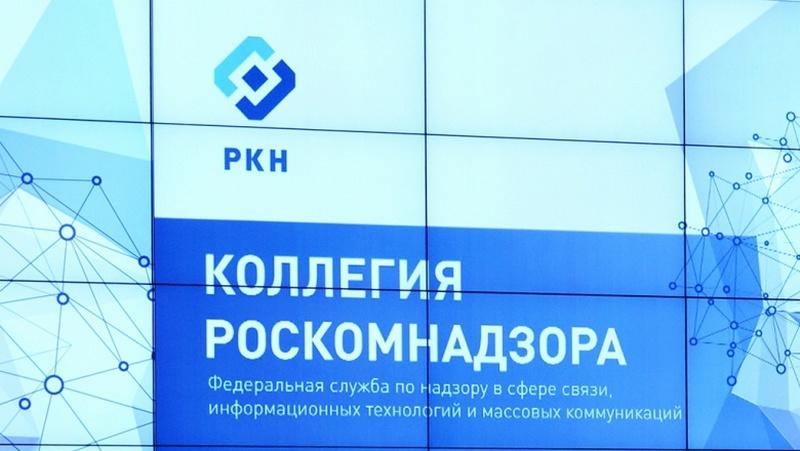 СМИ не исполнили подозрительные требования Роскомнадзора