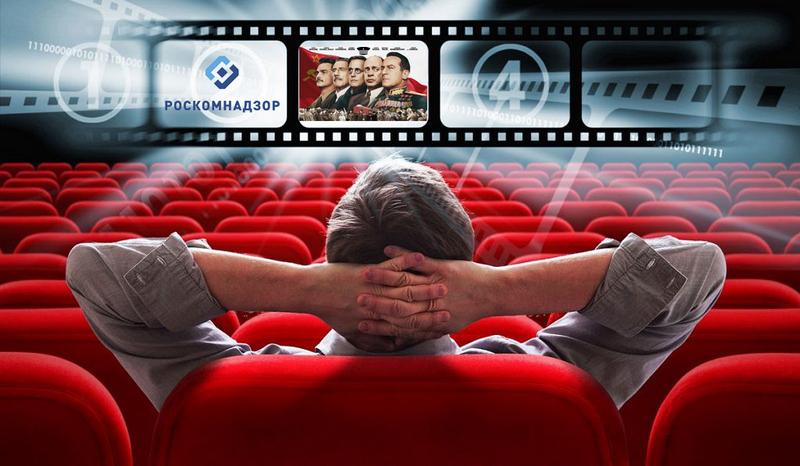 В России научились использовать блокировки цензуры для «раскрутки» новинок кино
