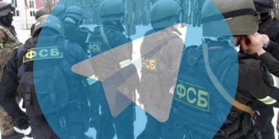 Telegram проиграл в Верховном суде дело против ФСБ