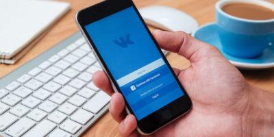 «ВКонтакте» обвинила сервисы VPN в продаже личных данных