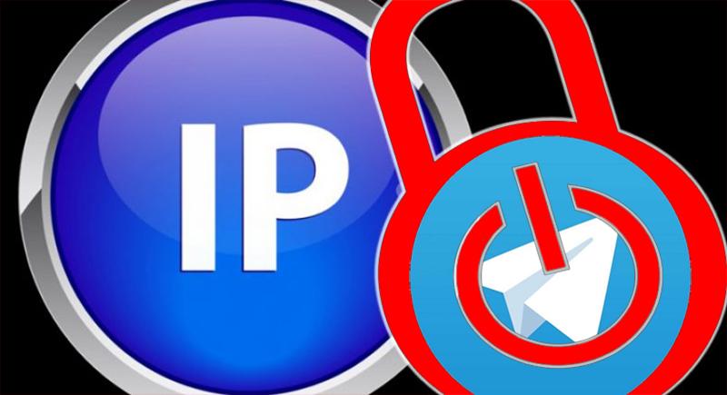 В России началась многомиллионная блокировка IP адресов