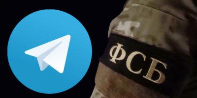 Роскомнадзор требует через суд блокировки Telegram