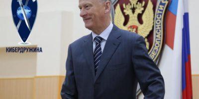 Совбез решил привлечь к цензуре интернета молодых патриотов